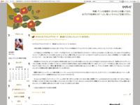 キラキラ☆プリキュアアラモード 第4話「3人そろってレッツ・ラ・まぜまぜ!」のスクリーンショット