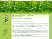 「劇場版 Fate/stay night 【Heaven's Feel】 Ⅰ presage flower」を見てのスクリーンショット