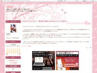 キラキラ☆プリキュアアラモード 第47話「大好きをとりもどせ!キュアペコリンできあがり!」のスクリーンショット