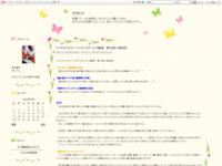アイドルマスターシンデレラガールズ劇場 第22話(2期9話)のスクリーンショット