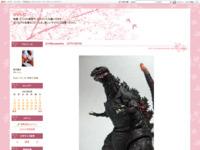 S.H.MonsterArts ゴジラ(2016)のスクリーンショット