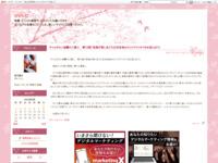 タイムボカン逆襲の三悪人 第10話「空海が探し当てた日本各地のビックリドッキリなお宝とは!?」のスクリーンショット