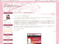 キラキラ☆プリキュアアラモード 第24話「転校生は妖精キラリン!?」のスクリーンショット