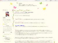 アイドルマスターシンデレラガールズ劇場 第20話(2期7話)のスクリーンショット