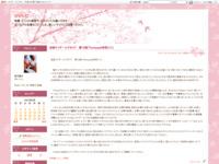 仮面ライダーエグゼイド 第19話「Fantasyは突然に!?」のスクリーンショット