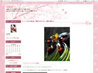 スーパーロボット超合金 勇者王ガオガイガー+勝利の鍵セットのスクリーンショット