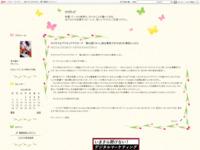 キラキラ☆プリキュアアラモード 第43話「かくし味は勇気です!ひまりの勇気レシピ!」のスクリーンショット