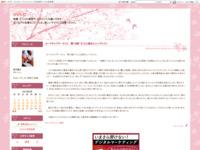 カードキャプターさくら 第14話「さくらと桃矢とシンデレラ」のスクリーンショット