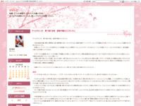 タイムボカン24 第14話「忍者 服部半蔵は○○だった!」のスクリーンショット