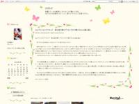 Go!プリンセスプリキュア 第42話「夢かプリキュアか!?輝くきららの選ぶ道!」のスクリーンショット
