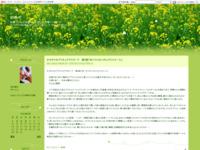 キラキラ☆プリキュアアラモード 第3話「叫べライオン!キュアジェラート!」のスクリーンショット