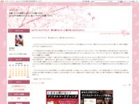 Go!プリンセスプリキュア 第19話「はっけ~ん!寮で見つけたタカラモノ!」のスクリーンショット