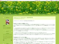 デジモンユニバース アプリモンスターズ 第13話~第17話のスクリーンショット