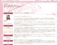 ガンダムビルドファイターズトライ 第2話「結成!トライ・ファイターズ」のスクリーンショット