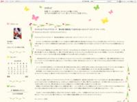 キラキラ☆プリキュアアラモード 第49話(最終回)「大好きの先へ!ホイップ・ステップ・ジャーンプ!」のスクリーンショット