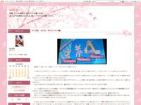 サン日記 その22 ポケモンバンク編のスクリーンショット