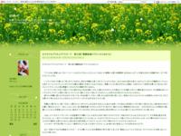 キラキラ☆プリキュアアラモード 第25話「電撃結婚!?プリンセスゆかり!」のスクリーンショット