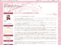 ハピネスチャージプリキュア 第42話「幻影帝国の決戦!プリキュアVS三幹部!」のスクリーンショット