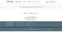 http://blog.goo.ne.jp/rakutonomesen