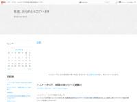 アニメ ヘタリア 待望の新シリーズ始動!!のスクリーンショット