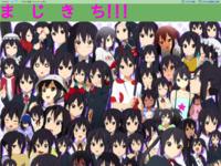 【まどか★マギカ】PSP版ゲームわっふるうううううううううううのスクリーンショット