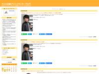http://blog.livedoor.jp/atomicmonkey/