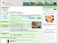 痛いニュース(ノ∀`) : 「ろくでなしブルース」ドラマ化決定 - ライブドアブログ