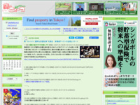 http://blog.livedoor.jp/dqnplus/archives/894786.html
