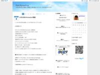 http://blog.livedoor.jp/genkiokawa/