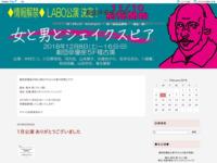 http://blog.livedoor.jp/haiyuza/