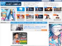 http://blog.livedoor.jp/jin115/