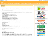 http://blog.livedoor.jp/kawase_oh/archives/51011169.html