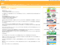 http://blog.livedoor.jp/kawase_oh/archives/51012450.html