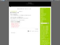 アマガミSS+plus 1話のスクリーンショット