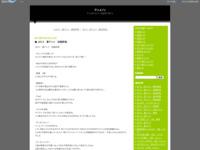 2013 夏アニメ 初期評価のスクリーンショット