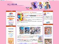 AKIBA'S TRIP THE ANIMATION 1話〜8話のスクリーンショット