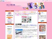 ガールズ&パンツァー OVA 愛里寿・ウォー!…そして最終章のスクリーンショット