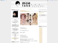 http://blog.livedoor.jp/maetake_/