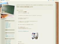 シュタインズ・ゲート21話感想のスクリーンショット