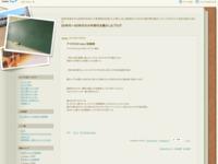 アマガミSS+plus1話感想のスクリーンショット