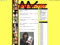 http://blog.livedoor.jp/mikistaff/