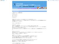 東京ハイジャンプ 4回東京3日8Rのスクリーンショット