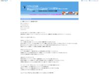 京都ハイジャンプ 3回京都11日8Rのスクリーンショット