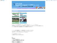 コミックマーケット91(3日目・踏み切ってじゃんぷ)の予定のスクリーンショット