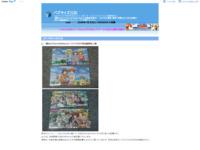 「魔法少女なのはReflection ドラマCD付き特別鑑賞券」2種のスクリーンショット