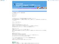 中山新春ジャンプステークス 1回中山2日8Rのスクリーンショット