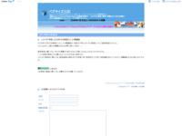 ニコリ157号他、2016年12月発売のニコリ関連誌のスクリーンショット