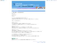 4歳以上障害オープン(混合)1回中京1日5Rのスクリーンショット
