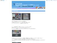ViVid Strike! Blu-ray Vol.1のスクリーンショット