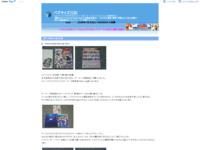 ViVid Strike! Blu-ray Vol.2のスクリーンショット